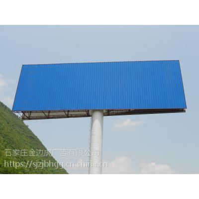 化隆回族自治县单立柱制作分公司
