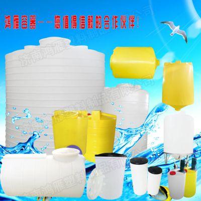 济南鸿雁塑料 厂家批发 加厚水箱储水罐 2吨加药箱耐酸碱 耐腐蚀