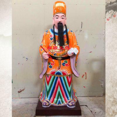 厂家直销玻璃钢彩绘文昌帝君站像/树脂玻璃钢道观神像定制