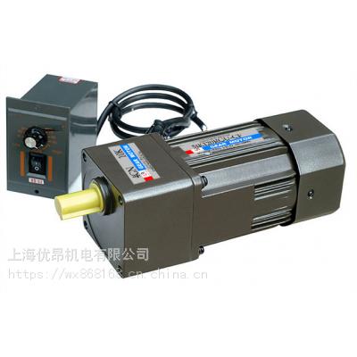 上海优昂供应140W小型减速器 带调速器,微型调速刹车马达