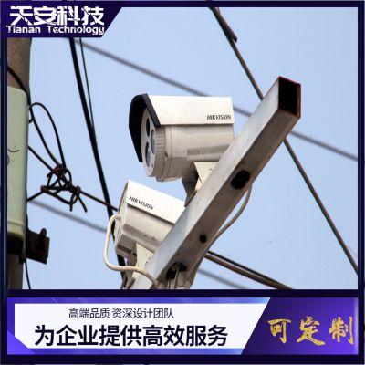 四会市视频安防监控系统安装【天安科技】监控工程四会摄像头维护