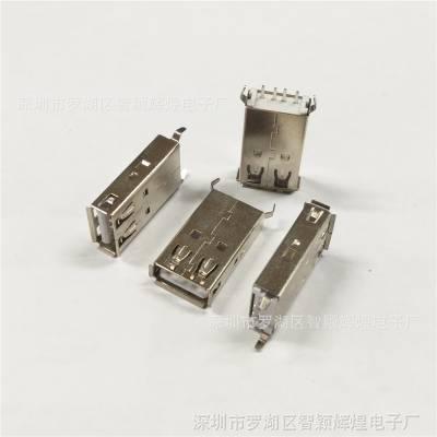 USB A母 AF 180度 24.5 MM 立式直插 卷边直脚 4铜针白色 A型母座