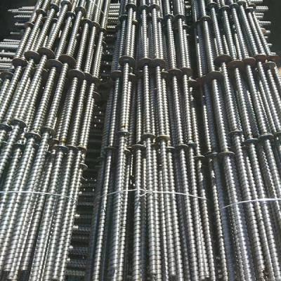 海瀚建材(图)-开封穿墙螺杆多少钱一个-穿墙螺杆