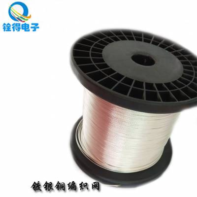 铨得 宽1MM 16*10极细铜丝镀银铜编织网 2D铜网 个别特殊型号可定制