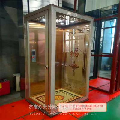 6up传奇扑克 家用液压电梯 别墅电梯 二层三层四层小型升降机 垂直载人升降平台价格
