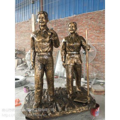 江门树脂纤维专业人物雕塑 园林景观人物雕塑
