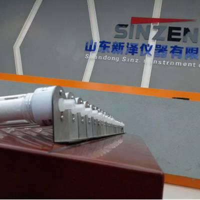 厂家直销 cems烟气在线检测设备 cems烟气在线检测系统 环保局认证 包验收达标
