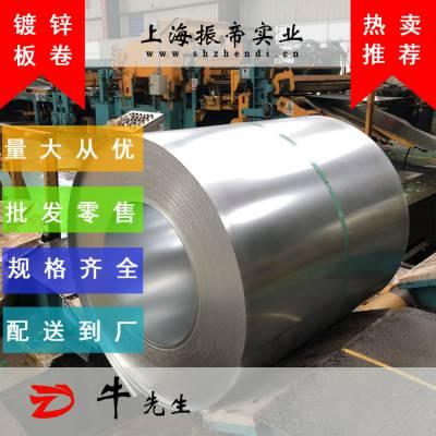 汽车钢HC300/500DPD+Z镀锌卷板HC300/500DPD+Z报价