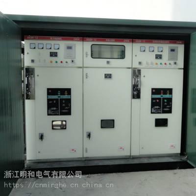 10KV高压电缆分支箱带SF6负荷开关一进两出手动