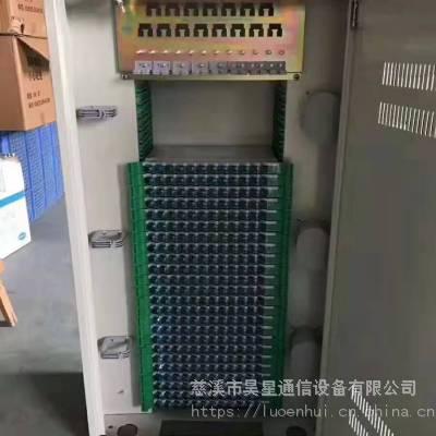 昊星 288芯432芯odf光纤配线柜ODF配线机柜三网合一光配箱机柜 厂家直销