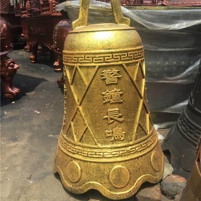 警钟长鸣铸铁钟寺庙铁钟喇叭钟幽冥钟口径0.5米0.6米0.7米0.8米1.0米1.2米1.5米