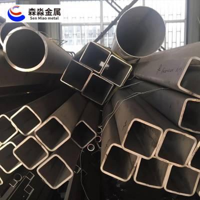 不锈钢方矩管 不锈钢方管现货供应