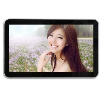 欣创鑫电子21.5寸单机版壁挂式广告机 LED高清超薄广告机数字标牌