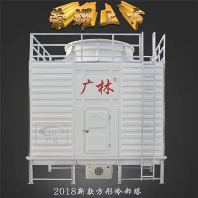 博思高机电(图)-玻璃钢冷却塔-辉县玻璃钢冷却塔