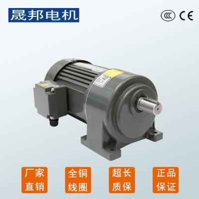 供应380V卧式交流齿轮减速电机400W三相减速马达