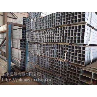 会东镀锌方管多少钱一吨,会东方管厂家批发价格是多少?