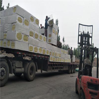 玄武岩岩棉板出厂价格 砂浆防水岩棉复合板多少钱一吨