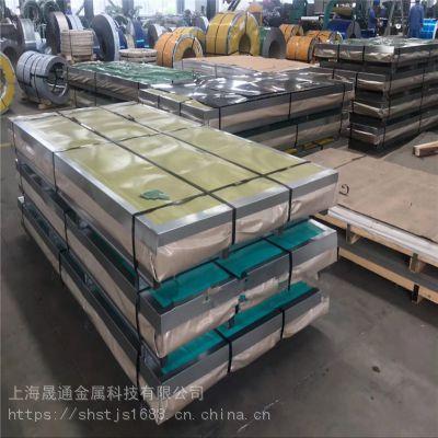 供应PH15-7Mo沉淀硬化不锈钢 PH15-7Mo钢板圆棒不锈钢管可定制