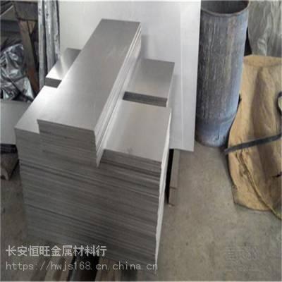 耐高温TC4钛合金板 钛合金棒 耐腐蚀TC4钛合金管