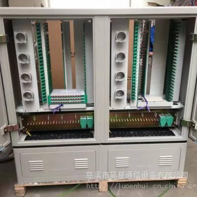 昊星 1152芯光缆交接箱1200芯通信光交箱SMC材质移动联通电信广电 厂家直销
