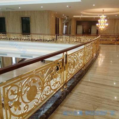 耀眼夺目睥别墅弧形铜艺楼梯栏杆喷金铜艺楼梯扶手厂家