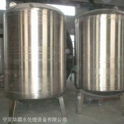 容鑫泰不锈钢水预处理玻璃钢罐多介质过滤罐软化水罐活性炭石英砂罐 游泳池水处理设备 软化水罐