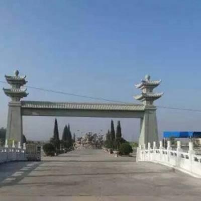 永安陵公墓-公墓服务中心玉佛寺-永安陵生态人文纪念园