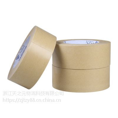 封箱胶定做,牛皮纸封箱胶,封箱胶厂家