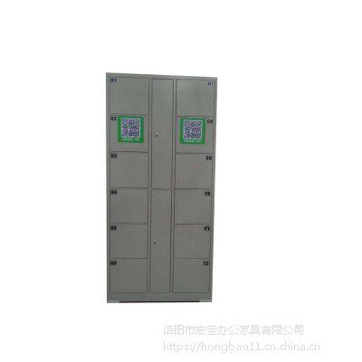 专业生产微信支付柜,存包柜的风格,欢迎选购