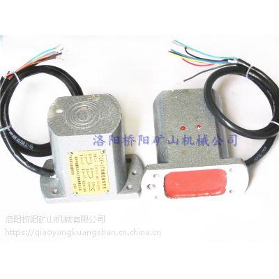 通用型磁开关 桥阳矿山提升机电控磁开关TCK-IT