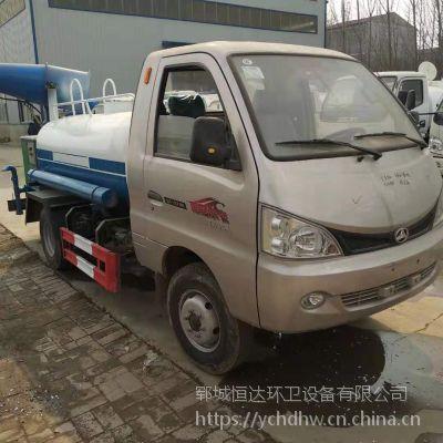 现货恒达2立方蓝牌汽油洒水车国五北京黑豹小卡多功能喷雾压尘喷洒车