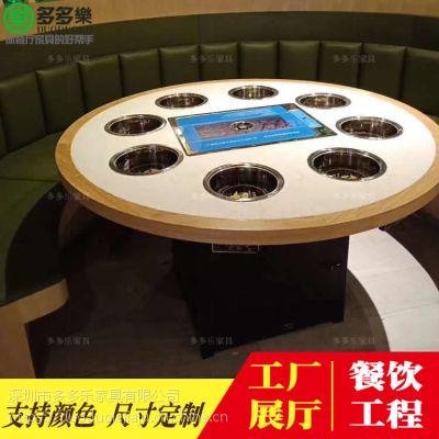 大理石火锅烧烤桌 韩式烤肉桌 自助烤涮一体 火锅店餐桌椅组合批发