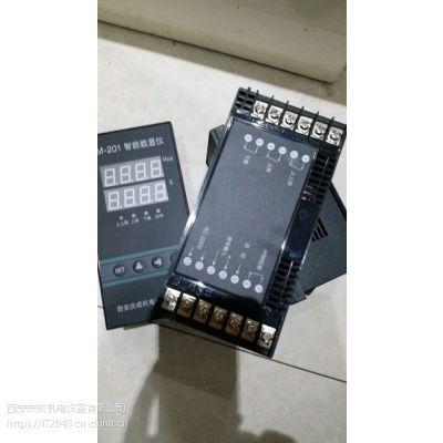 TKZM-04脉冲控制仪TKZM-06,FNK801隔离式压力变送器P31