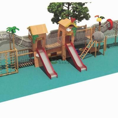 树屋滑梯儿童乐园树屋滑梯幼儿园组合滑梯原生态木质拓展游乐设备