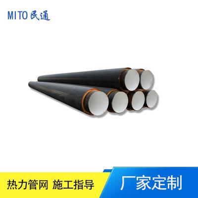 直埋热水预制保温管 热网管道保温 直埋钢管保温厂家