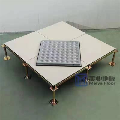 静电地板 生产厂家 美亚机房静电地板 静电架空地板