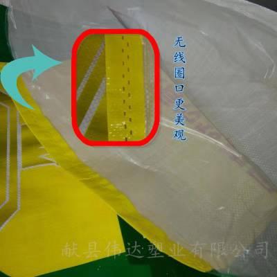 沧州伟达塑业专业定制彩膜加内膜饲料袋