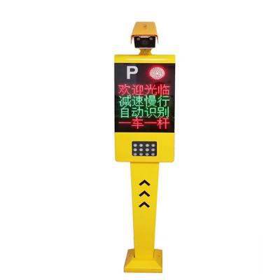 山东掌拓智能科技-沧州停车场车牌识别一体机