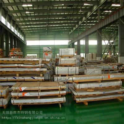 201 304 316L不锈钢板 不锈钢拉丝板 不锈钢磨砂板 不锈钢卷