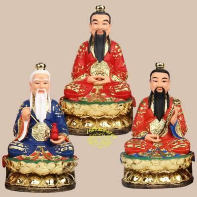 2.08米道德天尊神像 三清教主彩绘神像 太上老君贴金玻璃钢道教树脂神像