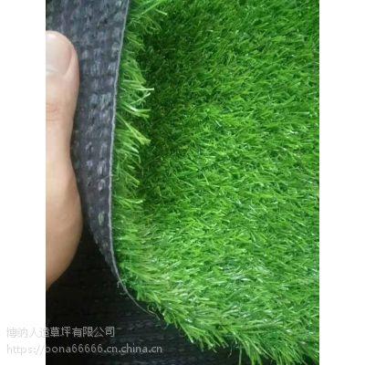 辽宁省丹东市振安成都 人工草坪每平米价格环保地毯供应