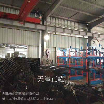 伸缩悬臂货架视频 高质量节省空间设计伸缩式悬臂货架