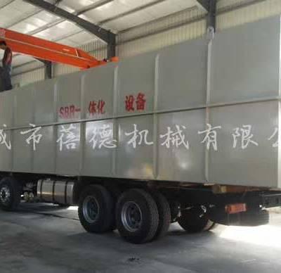污水处理成套设备-婺城区污水处理设备-蓓德环保(查看)