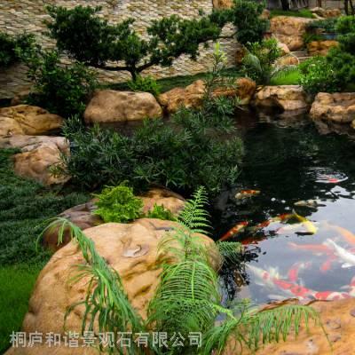 天然景观石 黄蜡石 原石 风景石造景石 园林石 假山石 驳岸石 黄腊石