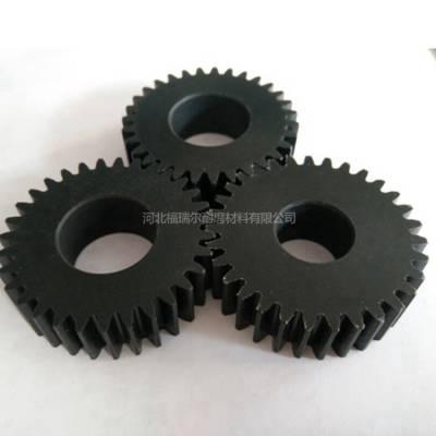 齐齐哈尔订做尼龙轴承轮_尼龙绳轮厂家_福瑞尔制造