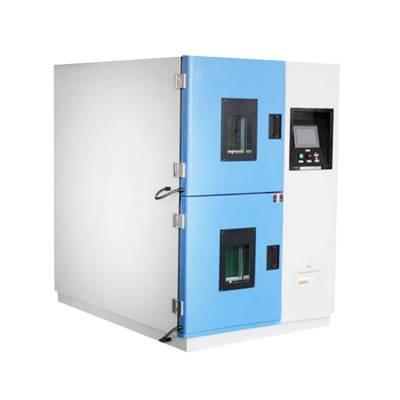 两厢湿热箱高低温交变试验箱节能型可程式测试箱HG-80-CC