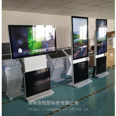 55寸立式旋转款广告机 LED高清液晶屏触摸一体机 单机版网络版可选