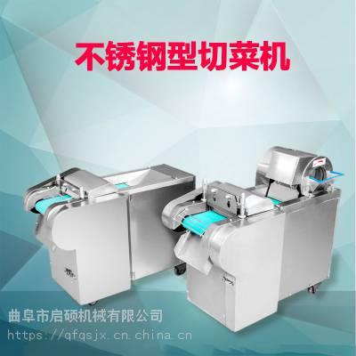 启硕三相电食堂专用切菜机 小型电动切菜机 辣椒芹菜蒜苔切菜机