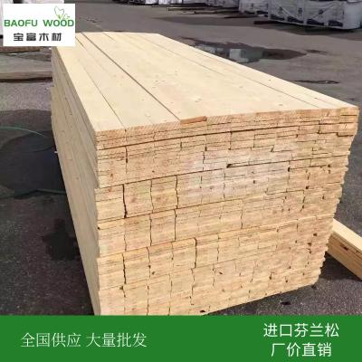 长期供应进口松木板木方 芬兰云杉木板 俄罗斯松木板 云杉松木板 SF级 现货