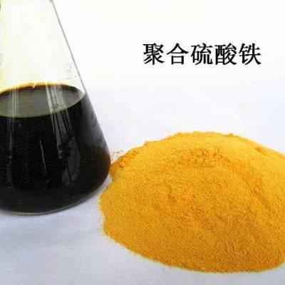 河南聚合硫酸铁使用方法